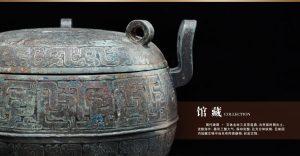 雍荷堂珐琅彩瓷器艺术品逆溯1