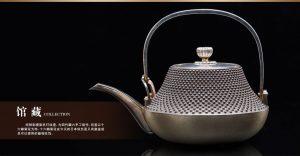 雍荷堂珐琅彩瓷器艺术品逆溯2