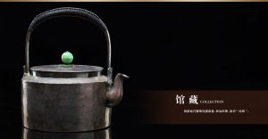 雍荷堂珐琅彩瓷器艺术品逆溯3