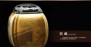 雍荷堂珐琅彩瓷器艺术品逆溯5