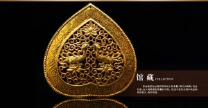 雍荷堂珐琅彩瓷器艺术品逆溯6