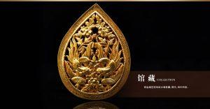 雍荷堂珐琅彩瓷器艺术品逆溯7
