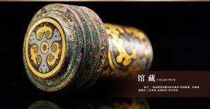 雍荷堂珐琅彩瓷器艺术品馆藏首图
