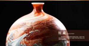 雍荷堂珐琅彩瓷器艺术品馆藏1