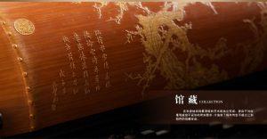 雍荷堂珐琅彩瓷器艺术品馆藏2