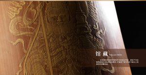 雍荷堂珐琅彩瓷器艺术品馆藏4
