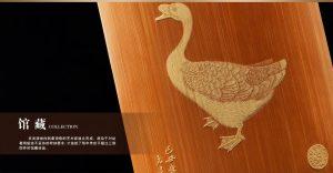 雍荷堂珐琅彩瓷器艺术品馆藏6