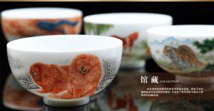 雍荷堂珐琅彩瓷器艺术品馆藏8