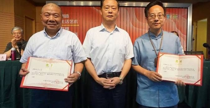 雍荷堂任刚受邀出任上海市非遗协会中医药专业委员会主任封面