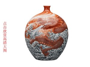 雍荷堂珐琅彩瓷器艺术品龙瓶页缩略图
