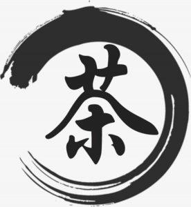 雍荷堂茶道茶文化
