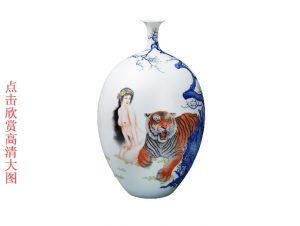 雍荷堂珐琅彩瓷器艺术品山神图页缩略图
